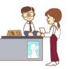 失業保険 計算