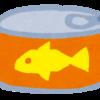 金華さばの缶詰