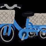 三輪自転車 試乗