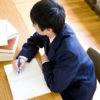 オンライン授業 小学生