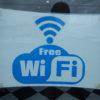 wi-fi 繋がらない